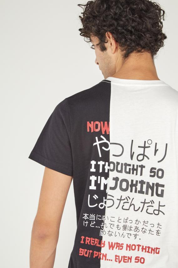 Koaj Camiseta Koaj Boget 3/19