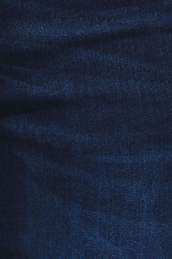 Basic Pantalon Koaj Jean Super Skinny 4 1/18