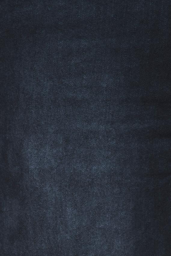 Jeanswear Pantalon Koaj Biagio Skinny 2/18