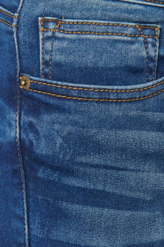 Koaj Pantalon Koaj Jean Super Skinny 4 1/19