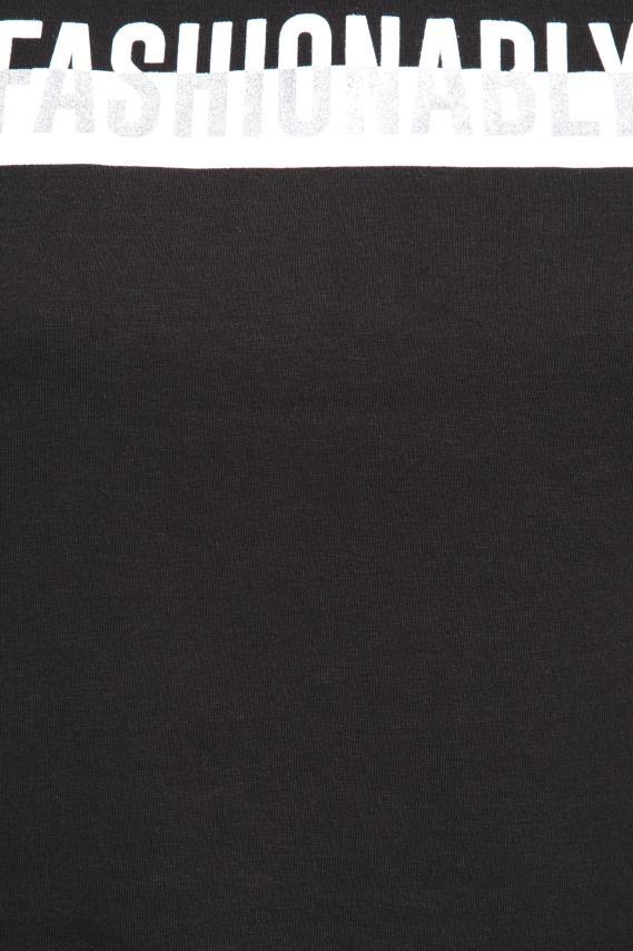 Jeanswear Camiseta Koaj Lugia 4/17