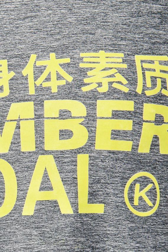 Koaj Camiseta Koaj Ceiba 2/19